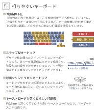 【送料無料】ノートパソコンoffice付き新品おすすめ富士通FMVノートパソコンLIFEBOOKAHシリーズWAB/E3【AH42/E1ベースモデル】Ryzen5メモリ8GBSSD256GBOffice搭載モデルFMVWE3AB52_RK
