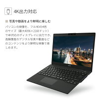 【送料無料】ノートパソコンoffice付き新品おすすめ富士通FMVノートパソコンLIFEBOOKUHシリーズWU2/E2【UH90/D2ベースモデル】Corei7・メモリ8GB・SSD256GB・Office搭載モデルRK_WU2E2_A007