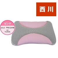 京都西川高さが調整できる枕スタンダード37×56cm