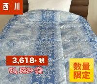 羽毛肌掛け布団洗えるホワイトダウン60%シングルロング洗濯ネット付