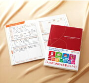 【送料無料】【メール便】【コクヨ】おつきあいノート〈人とのおつきあいを大事にするノート〉