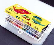 【寺西化学】ギターネオパス小鳥(ホック付)16色【メール便可】