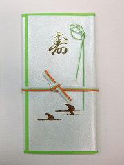 夫婦紙・おため紙グリーン20枚セット【1枚あたり110円】