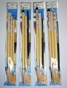 一休園 熊野筆 絵手紙筆3本セット 3000 【メール便送料無料】