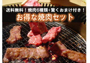 黒毛和牛,バーベキュー,BBQ,BBQ,福袋肉セット,焼き肉セット、焼き肉 黒毛和牛バーベキュー(BBQ...