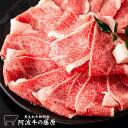 霜降りお肉 黒毛和牛 特上カルビすきやき用1kg 送料無料