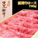 【ポイント10倍】お歳暮 ギフト 高級化粧箱入り すき焼き肉