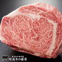 すき焼き 国産 牛肉 ロース 薄切り 約600g 約4〜5人前 冷凍 食品