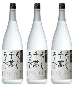 八海山本格米焼酎黄麹三段仕込