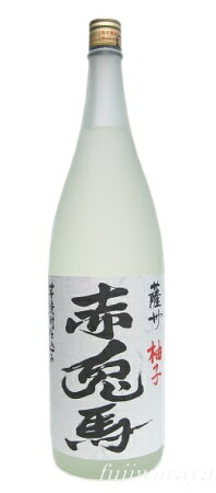 赤兎馬柚子(せきとばゆず)14度1800ml
