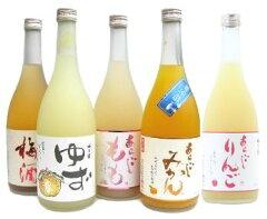 【送料無料】梅乃宿ファンに贈るチョイ飲み福袋!5種類の中から自分好みの商品を4本チョイス!...