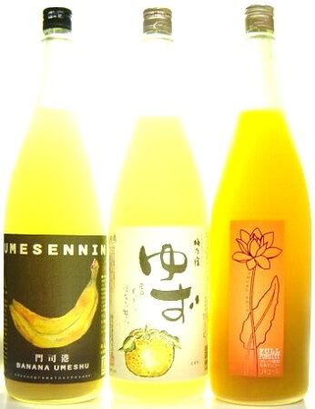 【梅仙人バナナ梅酒】【梅乃宿ゆず酒】【フルフル完熟マンゴー梅酒】1800ml×三種飲み比べセット