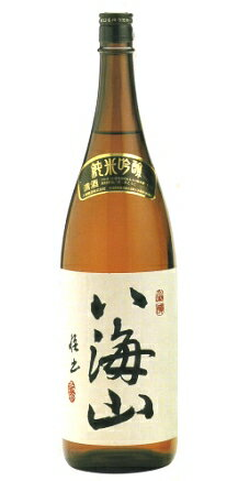 八海山純米吟醸1800ml