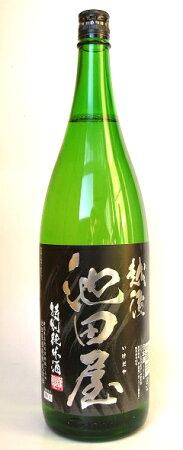インターネット限定商品!越後池田屋特別純米酒1800ml