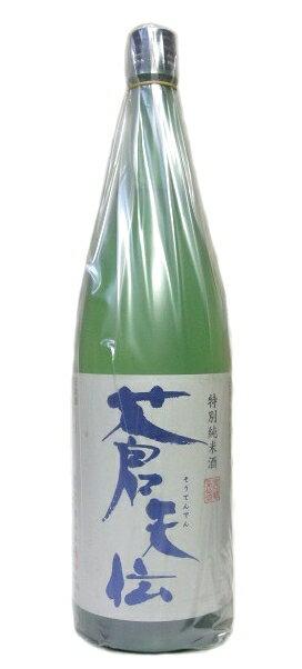 蒼天伝(そうてんでん)特別純米酒 1800ml