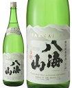 八海山 特別純米原酒 1800ml※こちらの商品は配送方法で【クール便】をご選択下さい。