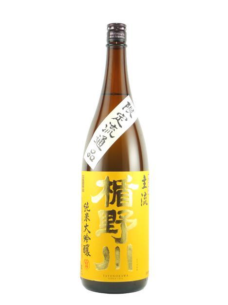 【限定流通商品】楯野川 純米大吟醸 主流 1800ml楯の川[■]