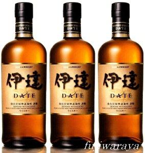 ニッカウヰスキー ウイスキー プレゼント