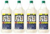 【宅飲みセットならこれ!】強炭酸水ペットボトル500ml×12本!サッポロ 濃いめのレモンサワーの素コンク 1800ml×4本セット合計4本セット+強炭酸水12本♪