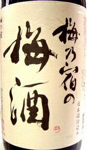 梅乃宿の梅酒12度1800ml