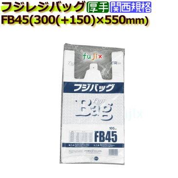 フジバック FB45 レジ袋(レジバッグ)45号 白無地 サンプル