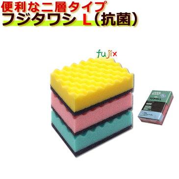 【送料無料】フジ タワシ L サンプル品