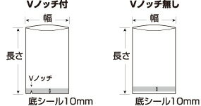 クリロン化成 シグマチューブ60 GT-1123 厚60μ 110×230mm 3000枚 ナイロンポリ