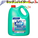 ライオン クリーネス(酸素系漂白剤)(2kg×6袋入)( キッチンブランチ )