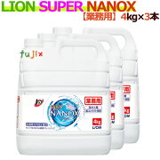 スーパーナノックス ナノックス シリーズ リニューアル ライオン