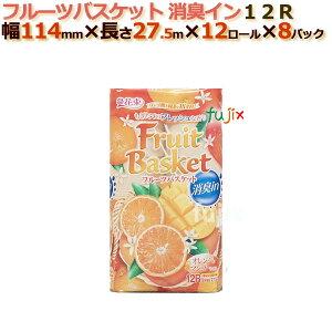 トイレットペーパー フルーツ バスケット オレンジ マンゴー 丸富製紙