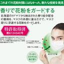 MoriLabo 花粉バリアスティック 4g×16本/ケース 2