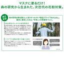 MoriLabo 花粉バリアスティック 4g×16本/ケース 3