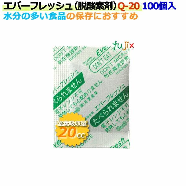 脱酸素剤 エバーフレッシュ Q-20 酸素吸収速効性型 8000個(100×80袋)/ケース 【送料無料】【食品用】