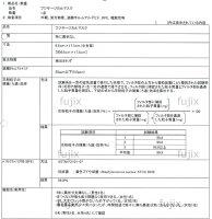 フジサージカルマスク(3PLY)50枚×40箱/ケース【業務用】【送料無料】