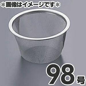 供takekoshi 18-8小茶壺使用的濾茶網網98號