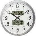 チャイムで鳴らす時間をプログラムで管理。【送料無料】電波掛時計 プログラムカレンダー403 4FN403-019
