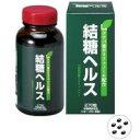 緑応科学 結糖ヘルス 122.8g(455mg×270粒)【代引不可】【北海道・沖縄・離島配送不可】
