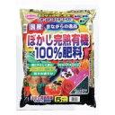 サンアンドホープ 有機肥料ぼかし完熟有機100%肥料5kg4袋セット【代引不可】