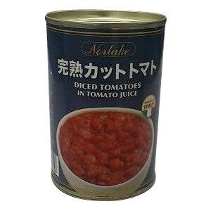 Norlake ノルレェイク カットトマト 400g×24【代引不可】