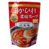 気仙沼ほてい ふかひれ濃縮スープ 200g×12p 広東風【代引不可】【北海道・沖縄・離島配送不可】