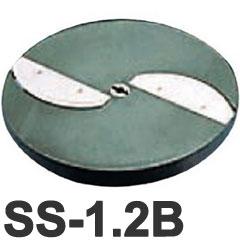 供供中部公司業務使用的PRO CHEF烹調機蔬菜切片機小切片機SS-250C專用的可選擇的薄片使用的切片圓盤2張刃SS-1.2B