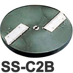 供中部公司業務使用的PRO CHEF烹調機蔬菜切片機小切片機SS-250C專用的可選擇的切成絲的圓盤SS-C2B