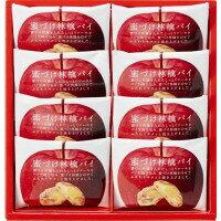 蜜づけ林檎、しっとりケーキ、さっくりパイの絶妙なハーモニー♪Danke(ダンケ) 蜜づけ林檎パイ...