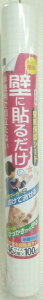 【送料無料】日本製 Japan 壁紙保護シート46cm×100cm KM-227 〔まとめ買い…