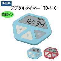 TANITA百利達數字計時器TD-410 BL、TD-410-BL