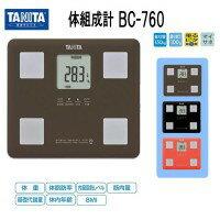 TANITA百利達身體組成計BC-760 PK、BC-760-PK