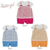 P2654 Sweet girl(惠特女孩子)短袖短全部70cm藍色、P2654-70B