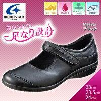 MOONSTAR MOONSTAR投票女士舒服休閒鞋黑色SP5540 42355401 24cm