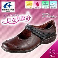 [郵費免費]MOONSTAR MOONSTAR投票女士舒服休閒鞋暗褐色SP5540 42355403 23.5cm