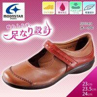 [郵費免費]MOONSTAR MOONSTAR投票女士舒服休閒鞋橡樹C SP5540 42355409 23.5cm